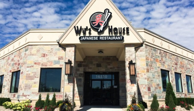 Latitude Commercial shares new restaurant coming to Merrillville