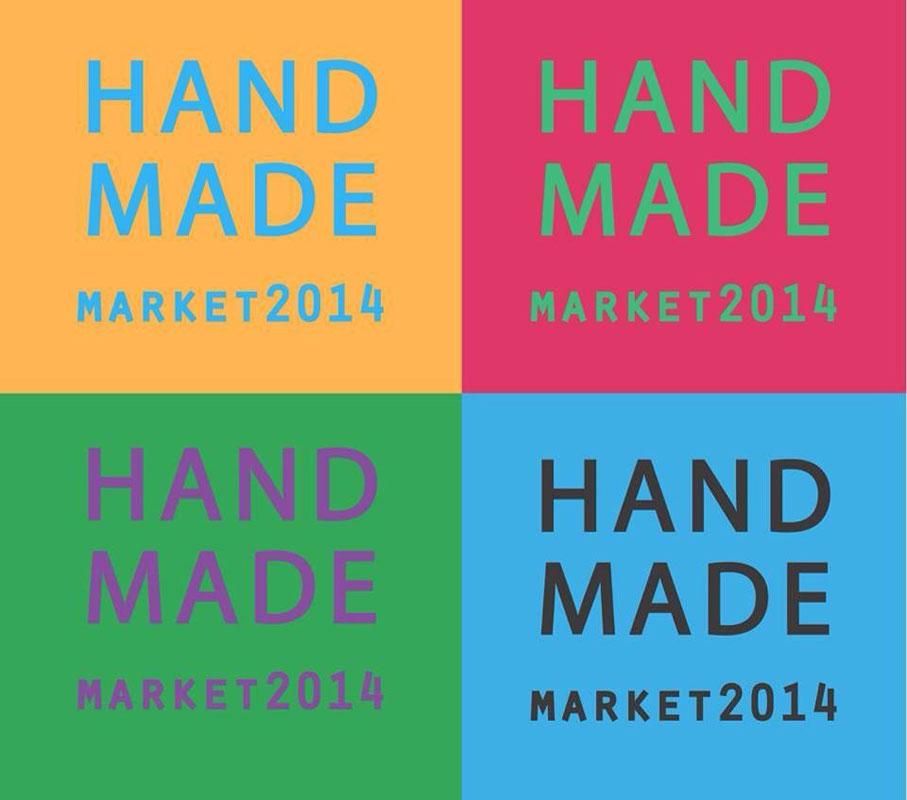 2014-handmade-market